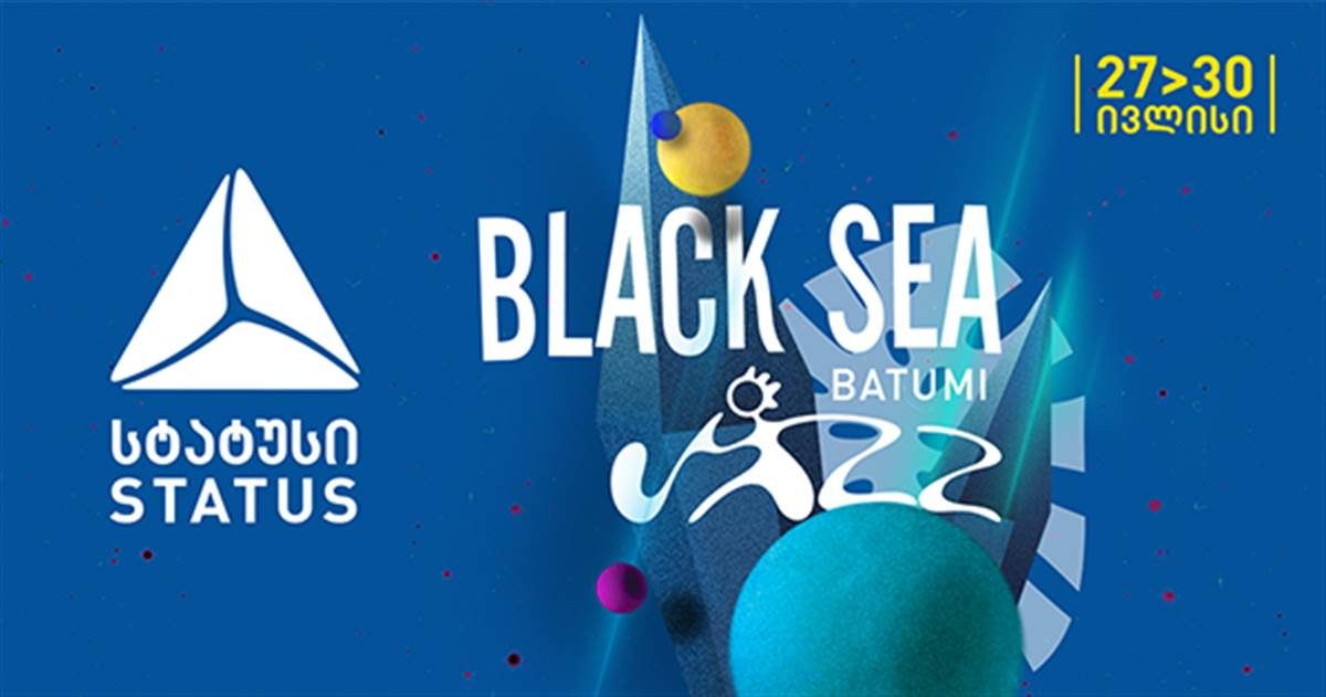 Black Sea Jazz - Batumi 2017