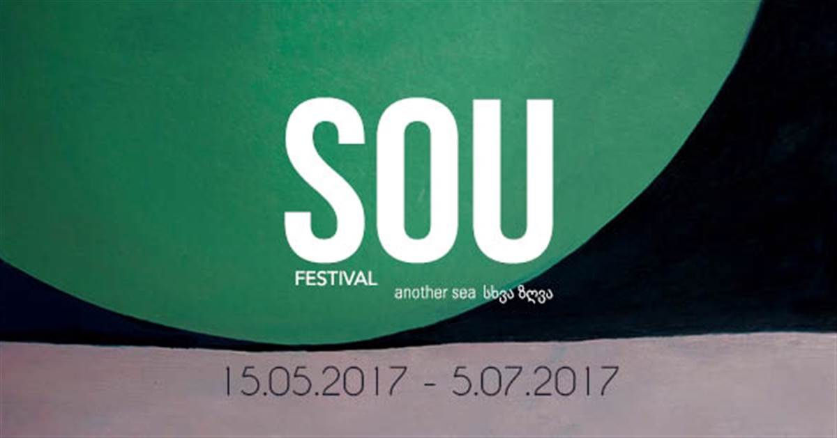 SOU 2017 - Another Sea